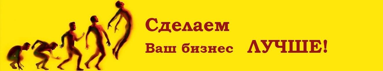 рекламная компания в Кизляре, визитки банеры плакаты вывески